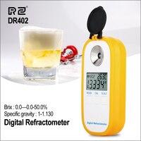 RZ Цифровой рефрактометр пива сусла гидрометр Brix 0 50% концентрации рефрактометр электронный алко тестер
