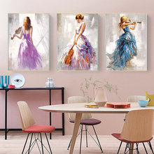 Картина маслом на холсте с изображением девушки играющей скрипке