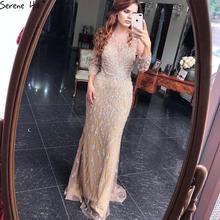 فستان سهرة رسمي فاخر من Serene Hill Dubai حورية البحر سباركلي 2020 مطرز بالخرز ترتر وأكمام طويلة فستان رسمي للحفلات CLA60892