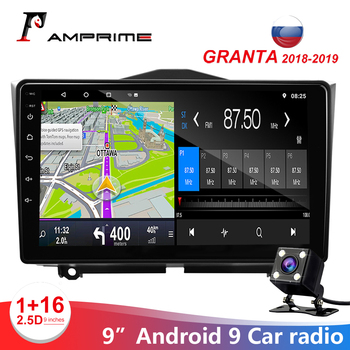 AMPrime 2 Din Car Multimedia Video player 9 Autoradio For LADA Granta 2018 2019 Bluetooth Radio WIFi GPS Audio Stereo No DVD image