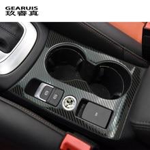 Estilo de coche de fibra de carbono para Audi Q3 centro de la Consola Electrónica freno de mano Panel para posavasos botones Interior cubre pegatinas