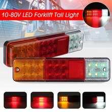 2pcs משאית קרוואן אור 12V 24V LED אחורי מנורת איתות מנורת חיווי הפעלת אור LED בלם קרוואן אחורי אור מלגזה