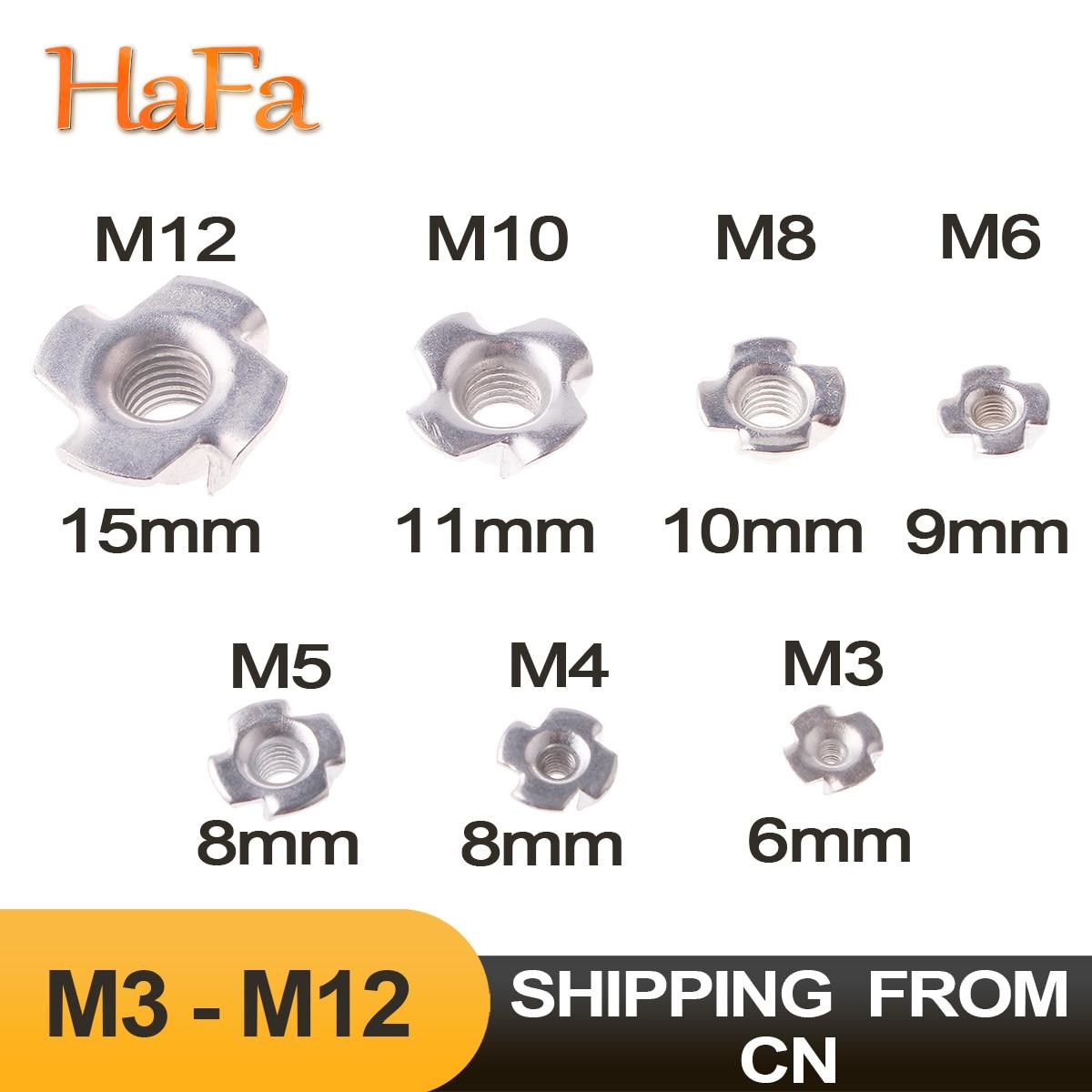 5/10/20/50 шт M3 M4 M5 M6 M8 M10 M12 четыре когти гайка Динамик гайка t-образная гайка слепой элемента Вставка Гайка тройника для Деревянная мебель оборуд...