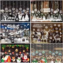 FENGRISE Рождественское украшение для окна дома рождественские наклейки декор Рождественские украшения Рождественские подарки год
