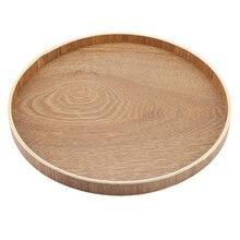Круглый сервировочный поднос из натурального дерева, деревянная тарелка для чайной еды, посуда для воды, тарелка для напитков, деревянная тарелка для еды 24 см, 27 см, 30 см, 33 см