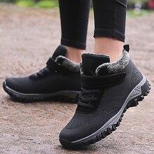 모피와 여성 신발 겨울 부츠 플랫 스니커즈 따뜻한 도보 신발 여성 캐주얼 고무 발목 신발 여성 Botas 패션 Tenis