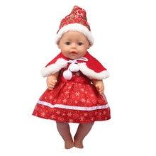 2020 Рождественская Кукла юбки со шляпой одежда для 18 дюймов
