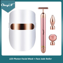 CkeyiN LED Facial Mask Photon Acne Treatment Skin Rejuvenation LED Face Mask Therapy Anti Wrinkle Skin Tightening Jade Roller 48