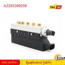 الهواء تعليق الملف اللولبي كتلة صمام لمرسيدس S350 S500 W220 A2203200258