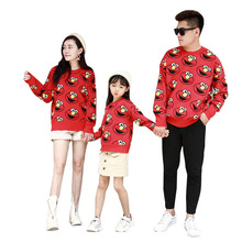Family Matching Clothes Winter New Korean Version of The Fun Combinaison Look Long Sleeve O-neck