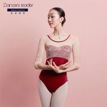 Балетное трико кружевной тренировочный костюм с рукавом средней
