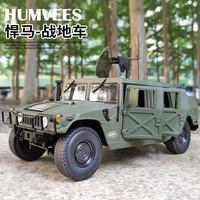 Coche de combate a prueba de explosiones para niños, juguete de simulación de Metal blindado, escala 1:18, Hummer H1