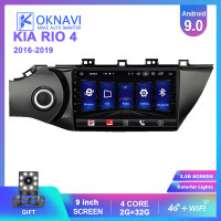 OKNAVI 4G LTE Android 9.0 IPS For KIA K2 Rio 4 2016 2019 k2 Car dvd Radio Multimedia Video Player GPS Navigation WIFI