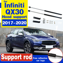 Для infiniti qx30 2017 2020 Автомобильный капот пружинный газовый