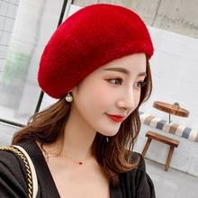 цена HT2655 Berets Solid Plain Autumn Winter Beret Hat High Quality Faux Fur Women Hat Ladies Artist Painter Knitted Hat Women Berets