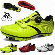 Самофиксирующаяся велосипедная обувь Для мужчин sapatilha ciclismo