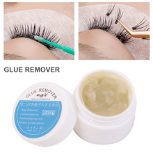 Grafting Eyelash Extension Makeup Remover Glue 5g Non-irritating Plant