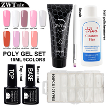 poly gel nail design poly-nail builder acrylic transparent crystal coumuflage extend jelly polygel