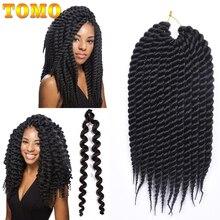 TOMO, 12 дюймов, 18 дюймов, 12 корней/упаковка, Сенегальские, крученые, большие, на крючках, накладные волосы, синтетические, Омбре, косички, вязанные крючком, косички, 18 цветов
