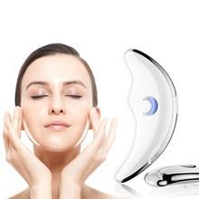 Микротоковый массажер Guasha, устройство для подтяжки лица, массаж для лица для тела, Омолаживающая кожа, электрическая машина для выскабливания