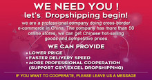 DROPSHIPPING(China)