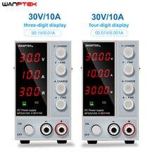 Wanptek 30v 10a DC ajustable de laboratorio de fuente de alimentación ajustable 60V 5A estabilizador y regulador de voltaje de alimentación de conmutación