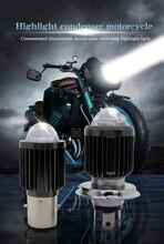 1 шт мини светодиодные лампы h4 h6 ba20d 1800 лм