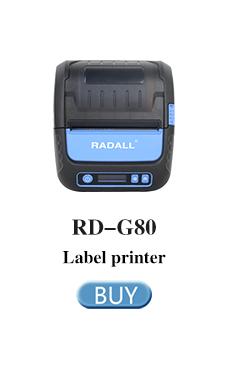 Cheap qr code reader