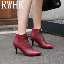RWHK Pointed booties womens new high heels autumn and winter snake stitching stiletto boots M003