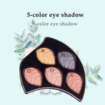Makeup Set Makeup Box Flower Shape Eye Makeup Eyeshadow Palette Smoky Glitter Eye Shadow Rotating Set Cosmetic Case Make Up Kit