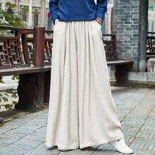 Однотонные льняные брюки с широкими штанинами Женская юбка эластичным