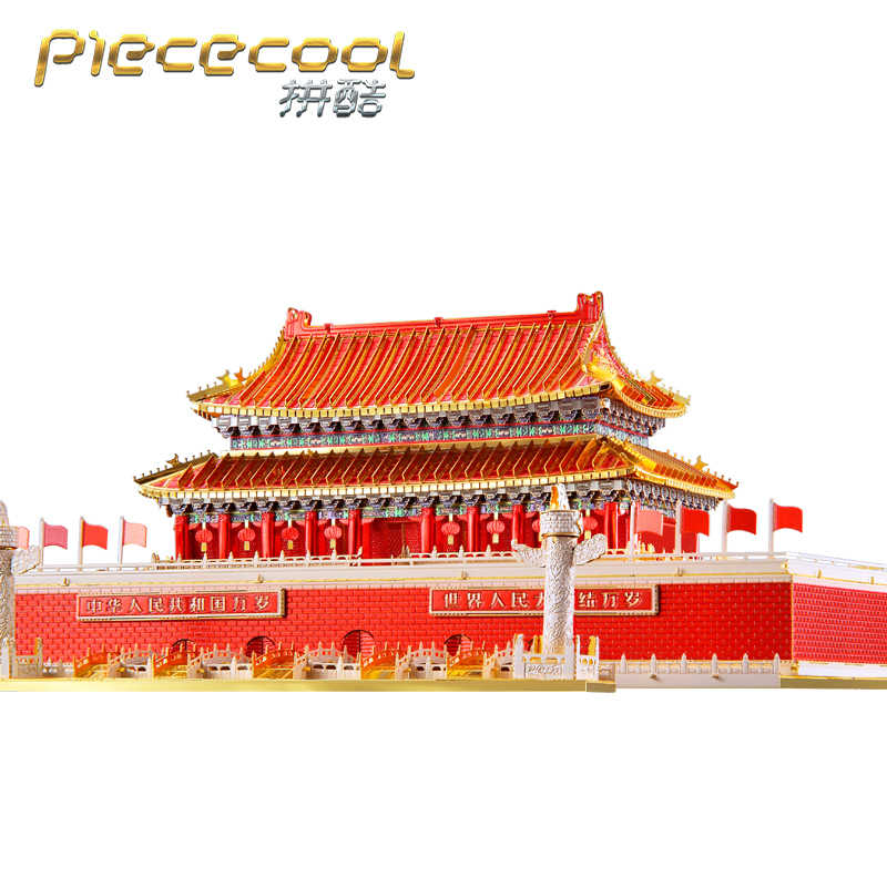 MMZ MODELL Piececool 3D Metall Puzzle P136 TIAN'ANMEN REDNERPULT DIY Montieren Modell Kits Laser Cut Jigsaw spielzeug geschenk