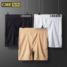 CMENIN seksi uzun boksör erkek iç çamaşırı Boxershorts örgü dikişsiz Cueca erkek külot iç çamaşırı erkek rahat şort Homme adam yeni CM101