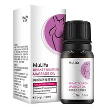 Massage-Cream Enlarge Bust Lift-Up Breast-Enlargement-Essential-Oil Chest-Firm Hips Muliya