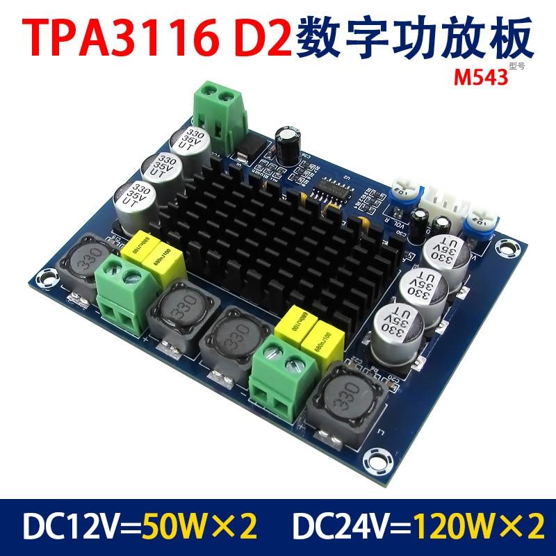 1pcs/lot XH-M543 High Power Digital Power Amplifier Board TPA3116D2 Audio Amplifier Module Dual Channel 2*120W