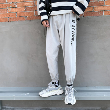 Pants Men's Summer Thin Section Casual Pants MEN'S Sports Pants Skinny Capri Pants Loose Harem Pants Slim Fit Ankle Banded Pants 2019 summer big code harem pants skinny students thin sports pants female loose white side nine points casual women pants