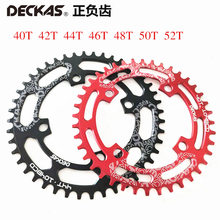 DECKAS104BCD Large Chainring Bicycle Single Speed Disc Positive and Negative Gear Accessories 40T 42T 44T 46T 48T 50T 52T