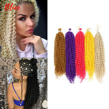 Blice 1PCS/Pack Synthetic Braid Hair Extension Freetress Cro