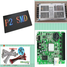 free shipping  10pcs p2 indoor full color LED module 256*128mm +power supply+controller