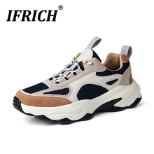 Popular Men Walking Jogging Sneakers Thick Bottom Sports Shoes For Mens Breathable Gym Shoes Men Luxury Brand Athletic Footwear 2019 popular breathable men luxury brand trail running shoe plus size46 athletic sneakers for men jogging shoe sneakers for men