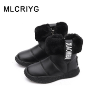 Winter New Kids Snow Boots Baby Girls Fur Ankle Boots Children Black Brand Boots Boys Warm Shoes Casual Boots Fashion Soft Boots