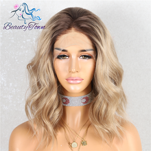 BeautyTown Dark Root Ombre Brown Short Heat Resistant Hair Blogger Daily Makeup Glueless Synthetic Lace Front Wedding Party Wigs