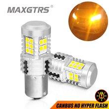 2 배 CANBUS Bau15s PY21W 7507 3030 LED 전구 호박색 자동차 회전 신호 오류 없음 하이퍼 플래시 라이트 내장 저항 1156 노란색 램프