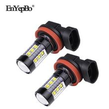 цена на 2PCS LED Car Lights H8 H9 Fog bulb H11 H16(JP) DRL Daytime Running Lamp For KIA Rio Sedan 2012 2013 2014 2015 CANBUS NO ERROR