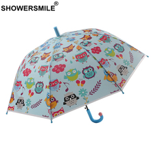 SHOWERSMILE Children Umbrella Transparent Animal Owl Kids Cartoon Light Blue Child Sun Rain Brand Brolly