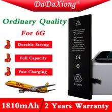 Da Da Xiong original 20pcs/lot Ordinary Quality 0 zero cycle 1810mAh Battery for iPhone 6 4.7 6G replacement repair parts