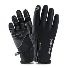 5 rozmiar odporne na zimno Unisex wodoodporne zimowe rękawiczki kolarstwo Fluff ciepłe rękawiczki na ekran dotykowy zimna pogoda wiatroszczelna antypoślizgowa tanie tanio TRIPLE INFINITY Dla dorosłych Diving Cloth Stałe Nadgarstek Moda 01720181009 Black Gray Dark Gray Desert Color Ski gloves Waterproof glove Riding glove Mountaineering gloves