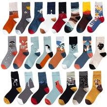 Chaussettes en coton colorées pour femme, 1 paire, Style peinture unisexe, Kawaii, Streetwear, Skateboard, Sport, cyclisme, taille 36-44