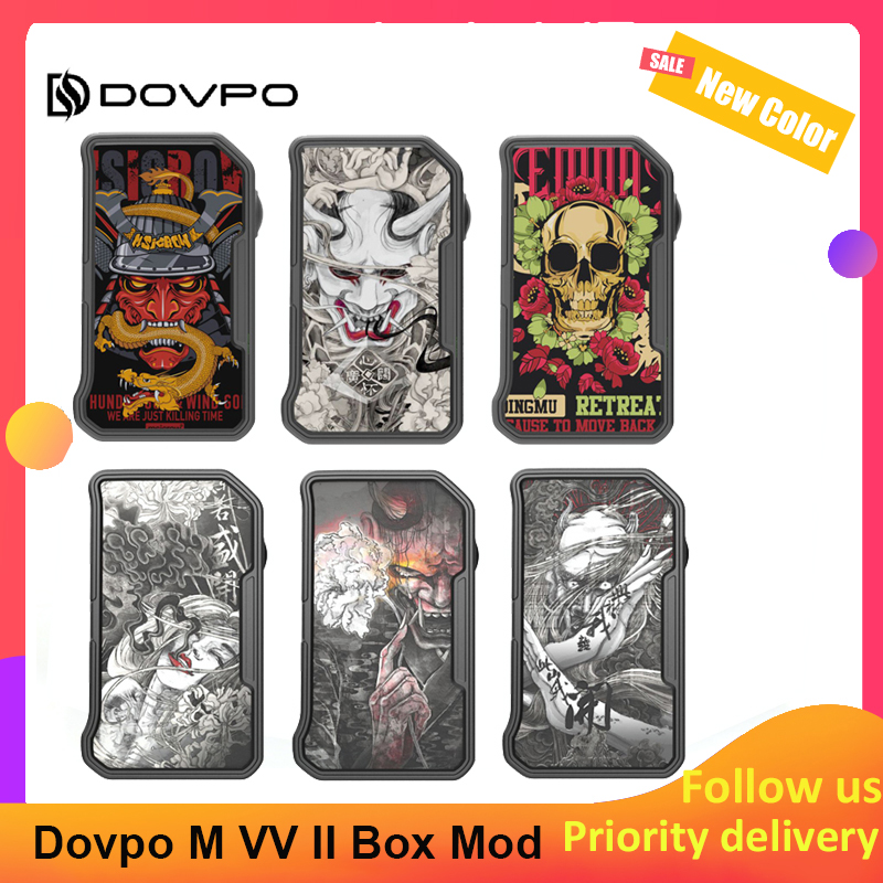 Dovpo M VV II 280W Box Mod Power By Dual 18650 Batteries & 3-LED Indicator Vape Mod Vs Drag 2/ijoy Shogun