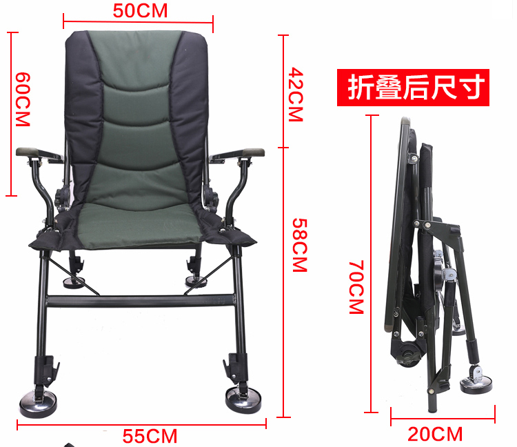 Fishing Chair European Fishing Chair Multifunctional Folding Fishing Chair Portable Folding Fishing Chair